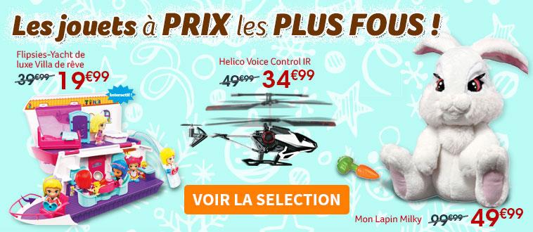 Publicité Homepage site Web - Les jouets à prix fous - Déc 2015